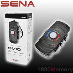 Sena SM10 Dual Stream Bluetooth Stereo Transmitter