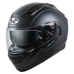 Matt Black Kabuto Hikari Helmet Side